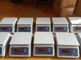 Cửa hàng cân điện tử Bidica Q12 - HCM