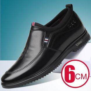 Top shop bán giày tăng chiều cao nam đẹp chất lượng tại TpHCM