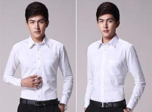 Top shop áo sơ mi nam giá rẻ uy tín tại Phù Mỹ Bình Định