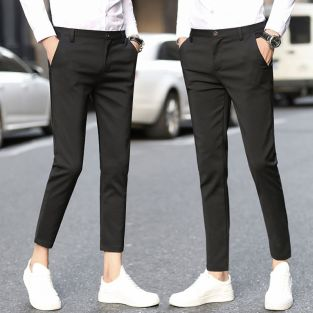 Top shop quần tây nam giá rẻ uy tín tại Bình Định