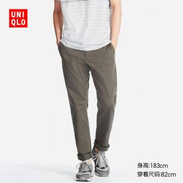 Top shop bán quần kaki, chinos cao cấp cho nam tại Quận 1, TP.HCM