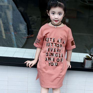 Top shop bán quần áo bé gái giá rẻ uy tín tại Bình Thạnh, TPHCM